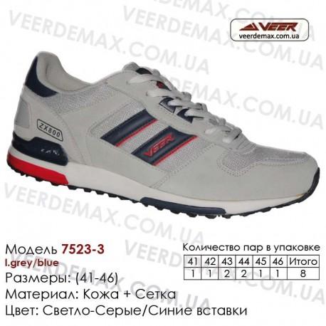 Кроссовки Veer 41-46 сетка - 7523-3 светло-серые, синие. Купить кроссовки в Одессе.