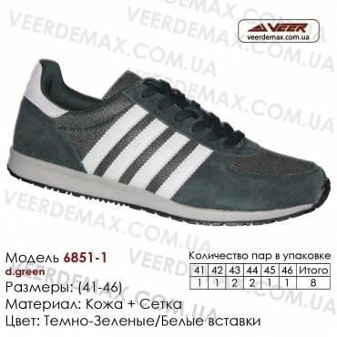 Кроссовки Veer 41-46 сетка - 6851-1 темно-зеленые, белые. Купить кроссовки в Одессе.