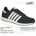 Кроссовки Veer 41-46 сетка - 6851-2 темно-синие, белые. Купить кроссовки в Одессе.
