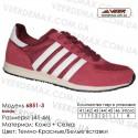 Кроссовки Veer 41-46 сетка - 6851-3 темно-красные, белые. Купить кроссовки в Одессе.