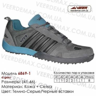 Кроссовки Veer 41-46 сетка - 6869-1 темно-серые, черные. Купить кроссовки в Одессе.