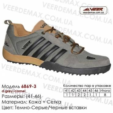 Кроссовки Veer 41-46 сетка - 6869-3 темно-серые, черные, кемел. Купить кроссовки в Одессе.