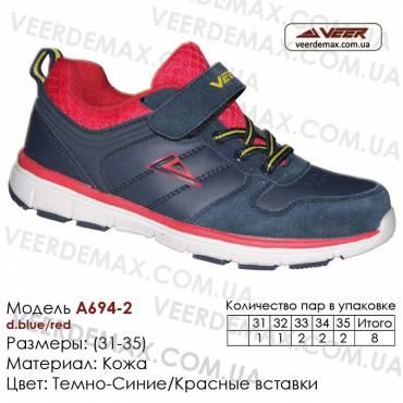 Кроссовки Veer сетка - A694-2 темно-синие, красные. Детская спортивная обувь оптом в Одессе