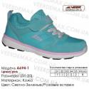 Кроссовки Veer сетка - А694-1 св. зеленые, розовые. Детская спортивная обувь оптом в Одессе