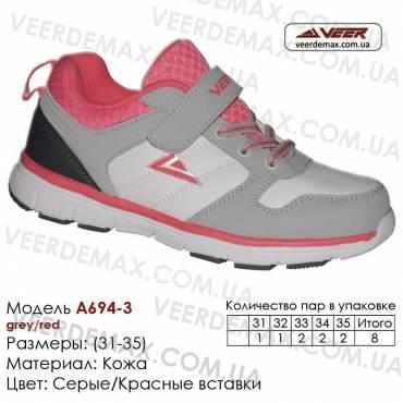 Кроссовки Veer 31-35 сетка - A694-3 серые, красные. Детская спортивная обувь оптом в Одессе