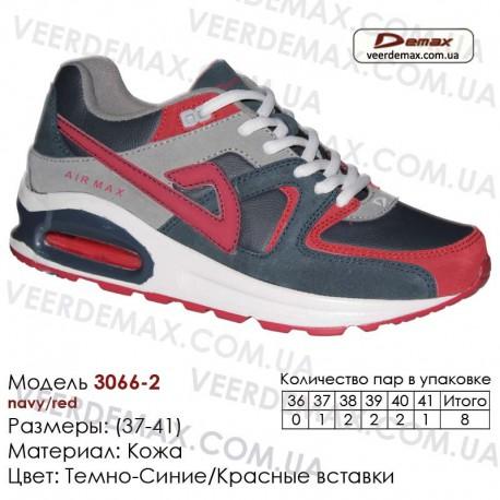 Кроссовки Demax 37-41 кожа - 3066-2 темно-синие, красные. Кожаные кроссовки купить оптом в Одессе.