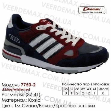 Кроссовки Demax 37-41 кожа - 7750-2 т. синие, белые, красные. Кожаные кроссовки купить оптом в Одессе.