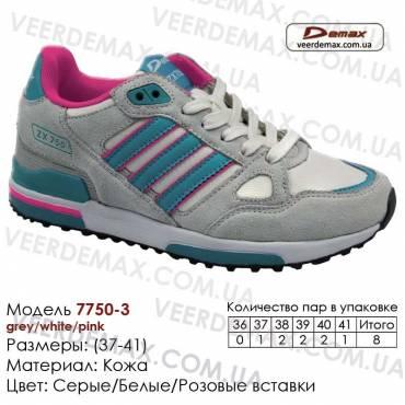 Кроссовки Demax 37-41 кожа - 7750-3 серые, белые, розовые. Кожаные кроссовки купить оптом в Одессе.