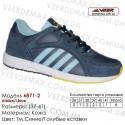 Кроссовки Veer 37-41 кожа - 6871-2 темно-синие, голубые. Купить кроссовки в Одессе.