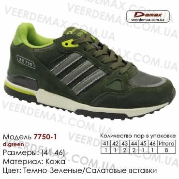 Кроссовки Demax 41-46 кожа - 7750-1 темно-зеленые, салатовые. Кожаные кроссовки купить оптом в Одессе.