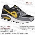 Кроссовки Demax 41-46 кожа - 3066-1 черные, серые, желтые. Кожаные кроссовки купить оптом в Одессе.