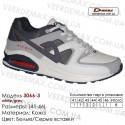 Кроссовки Demax 41-46 кожа - 3066-3 белые, серые. Кожаные кроссовки купить оптом в Одессе.