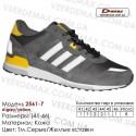 Кроссовки Demax 41-46 кожа - 2561-7 темно-серые, желтые. Кожаные кроссовки купить оптом в Одессе.