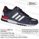 Кроссовки Demax 41-46 кожа - 2561-8 темно-синие, красные. Кожаные кроссовки купить оптом в Одессе.