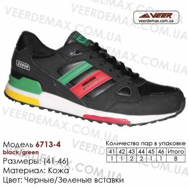 Кроссовки Veer 41-46 кожа - 6713-4 черные, зеленые. Купить кроссовки оптом в Одессе.
