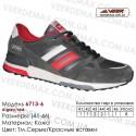 Кроссовки Veer 41-46 кожа - 6713-6 темно-серые, красные. Купить кроссовки оптом в Одессе.