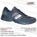 Спортивная кожаная обувь кроссовки Veer в Одессе - 6713-3 темно-синие, красные