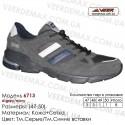 Спортивная обувь кроссовки сетка 47-50 Veer - 6713 темно-серые, темно-синие