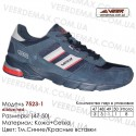 Спортивная обувь кроссовки 47-50 сетка Veer - 7523-1 темно-синие, красные