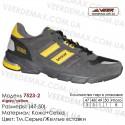 Спортивная обувь кроссовки 47-50 сетка Veer - 7523-2 темно-серые, желтые