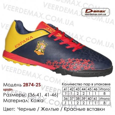 e8d5eed6 Кроссовки футбольные Demax сороконожки кожа 2874-2S черные, желтые, красные  36-41
