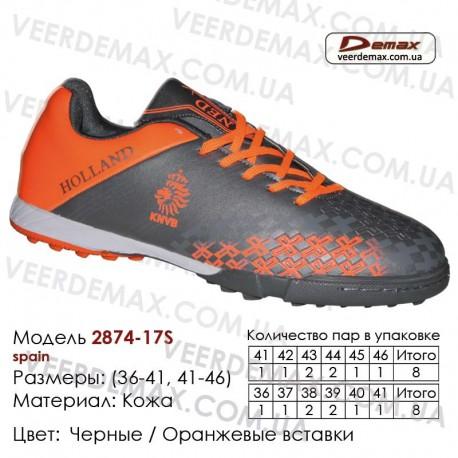 576de283 Кроссовки футбольные Demax сороконожки 36-41 кожа - 2874-17S черные ...