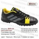 Кроссовки футбольные Demax сороконожки кожа 2870-2S черные, желтые, серые, 41-46