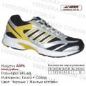 Купить спортивную обувь кожа кроссовки Veer в Одессе - A396 черные | желтые вставки