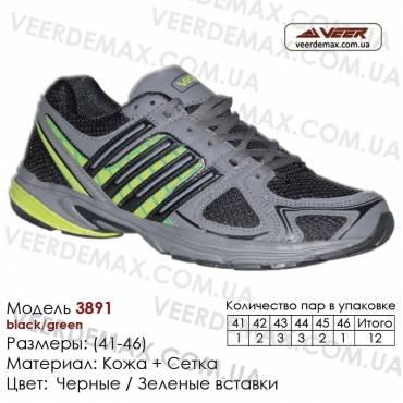 Кроссовки Veer сетка - 3891 черные | зеленые вставки. Купить кроссовки в Одессе.