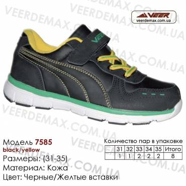 Кроссовки Veer детские купить оптом Одесса - 7585 Черные, желтые, зеленые