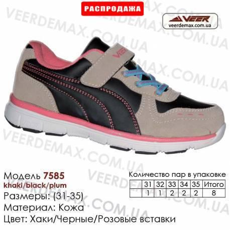 Кроссовки Veer детские купить оптом Одесса - 7585 Хаки | Черные | Розовые