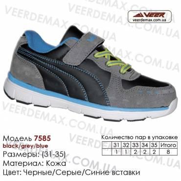 Кроссовки Veer детские купить оптом Одесса - 7585 Черные, серые, синие