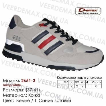 Купить спортивную обувь, кожа, кроссовки Demax - 2651-3 белые   т. синие