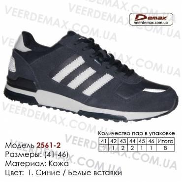 Купить спортивную обувь, кожа, кроссовки Demax - 2561-2 серые | белые
