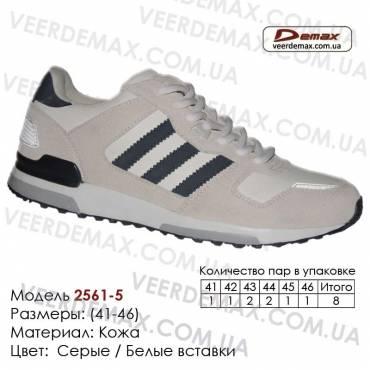 Купить спортивную обувь 41-46, кожа, кроссовки Demax - 2561-5 серые, белые