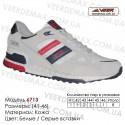 Кроссовки Veer 41-46 кожа - 6713-1 белые, синие, красные. Купить кроссовки оптом в Одессе.