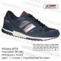 Кроссовки Veer 41-46 кожа - 6713-3 темно-синие, серые. Купить кроссовки оптом в Одессе.