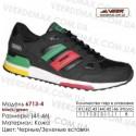 Спортивная обувь кроссовки Veer кожа - 6713-4 черные | зеленые