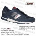 Спортивная обувь кроссовки Veer кожа - 6713-3 темно-синие, серые.
