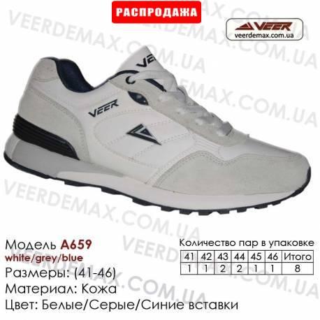 Купить спортивную обувь, кожа, кроссовки Veer в Одессе - A659 белые, серые, синие вставки