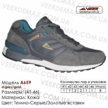 Купить спортивную обувь, кожа, кроссовки Veer в Одессе - A659 т. серые, золотые вставки