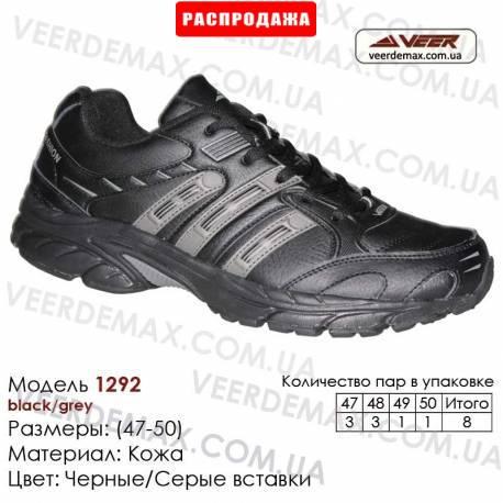 Купить спортивную обувь кожа кроссовки Veer в Одессе - 1292 черные   серые вставки