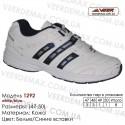 Купить спортивную обувь кожа кроссовки Veer в Одессе - 1292 белые   синие вставки