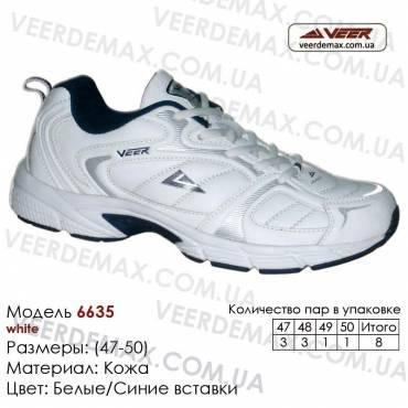 Купить спортивную обувь кожа кроссовки Veer в Одессе - 6635 белые, синие вставки