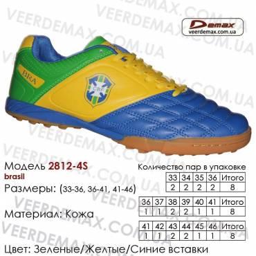 Кроссовки футбольные Demax сороконожки кожа - 2812-4S Бразилия. Зеленые, желтые, синие