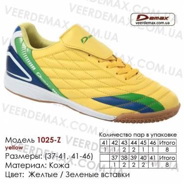 Спортивная обувь кроссовки футбольные Demax футзалки - 1025-Z желтые | зеленые вставки