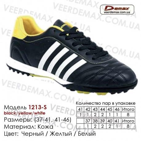 2aa37490 Кроссовки футбольные Demax сороконожки кожа - 1213-S черные желтые белые. Купить  кроссовки в