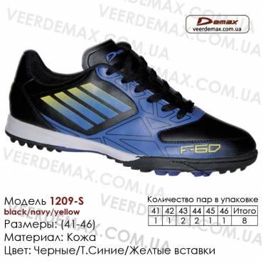 Кроссовки футбольные Demax сороконожки кожа - 1209-S черные | синие . Купить кроссовки в Одессе.
