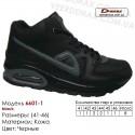 Кроссовки зимние Demax кожа - 6601-1 черные