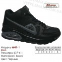 Спортивная обувь, кроссовки Demax кожа, зима - 6601-1 черные